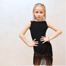 "Skirt ""Shawl"""